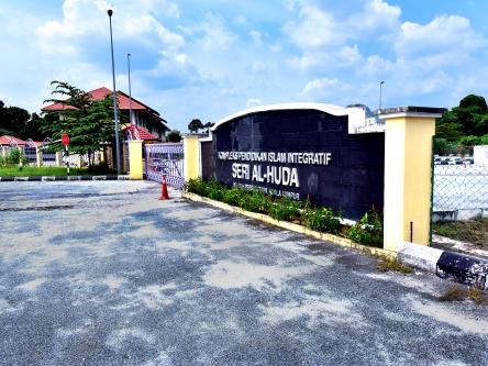 Al-Huda Islamic Primary