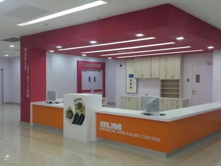 IIUM Medical Specialist Center